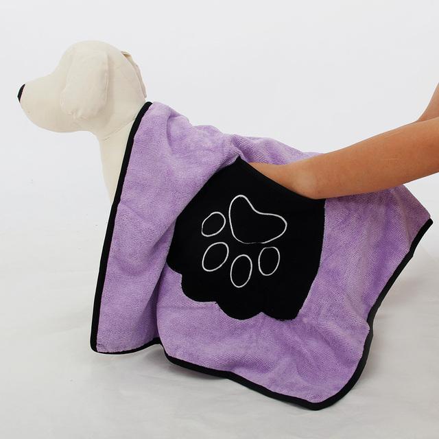 Paw Print Pet Towel