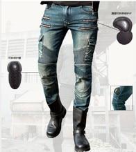 Бесплатная Доставка 2016 uglybros MOTORPOOL UBS11 джинсы вскользь мотоцикле брюки джинсы мужские джинсы MOTO GP