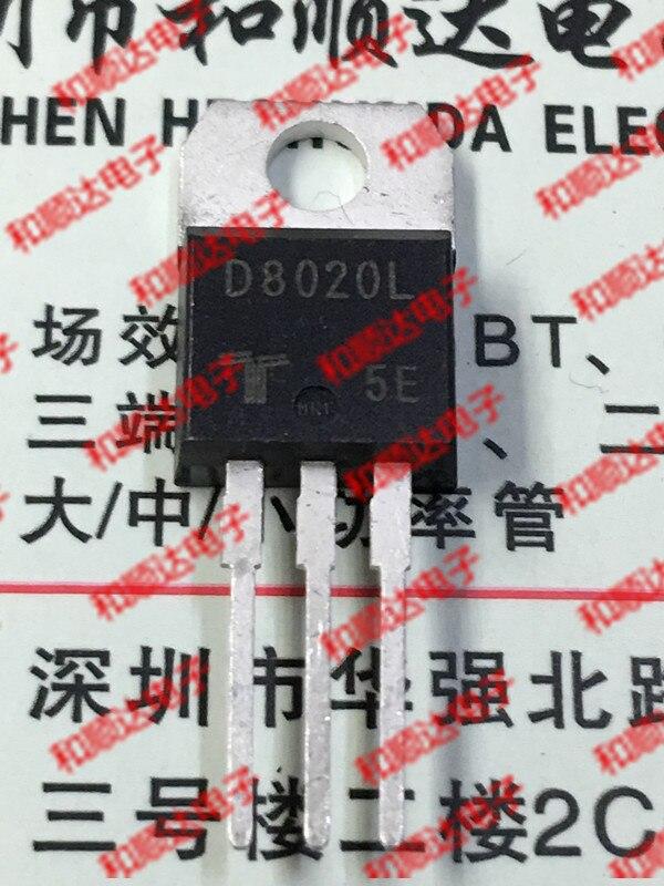 Цена D8020L