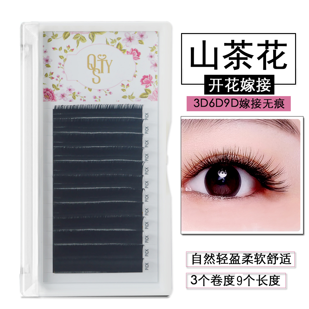 QSTY Flowering eyelashes 12 lines 0.07 3D-6D-9D Volume False Eyelash Extension Mixed Lengths in One Strip Fancy Packing