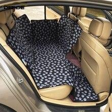 מכונית כיסוי מושב רכב לחיות מחמד כרית שני מושבים מחצלות מכונית כפול עבה חיות מחמד מושב כיסוי עמיד למים החלקה כרית 130*150*55cm bigsize