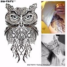 Nu-TATY Wise Owl Temporary Tattoo Body Art Flash Tattoo Stickers 12*20cm Waterproof Fake Tatoo Wall Sticker