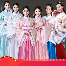 ancient chinese costume women clothing clothes robes traditional beautiful dance costumes han tang dynasty dress Hanfu  fairy