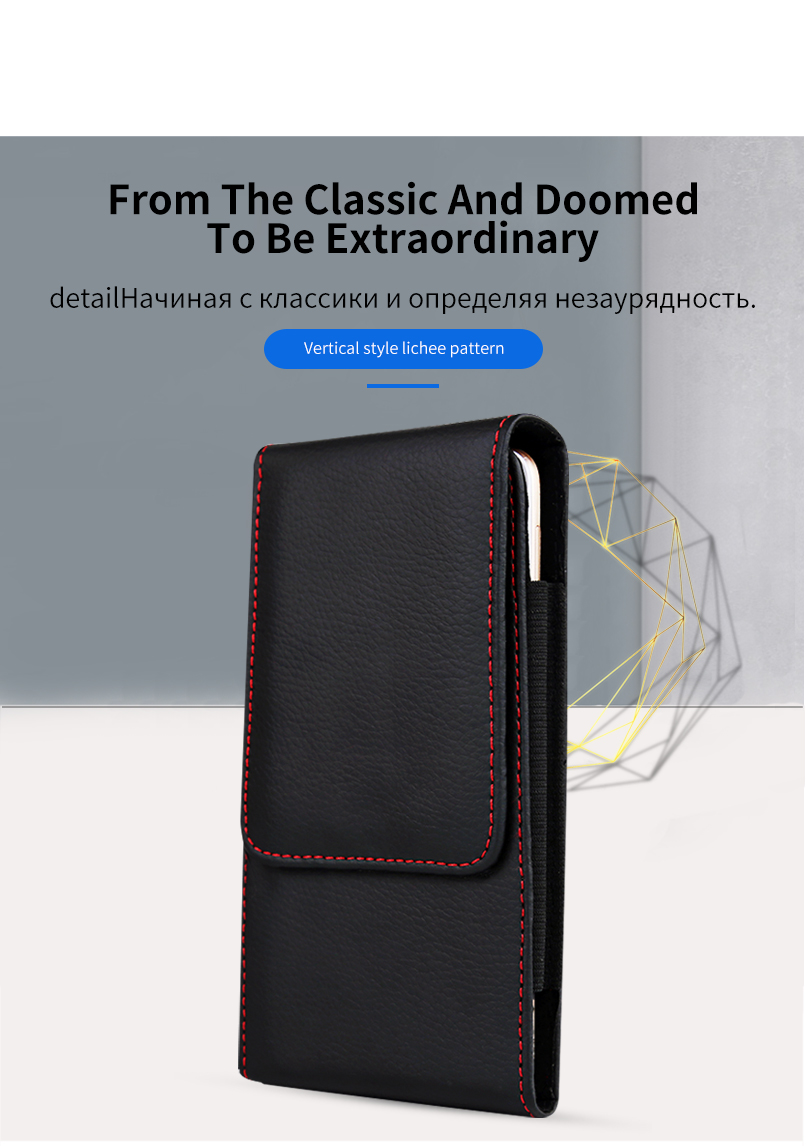 Casual Leather Phone Case With Holster Bag Belt For All Mobile Phones 7