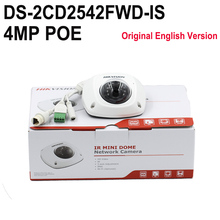 In stock Hikvision DS-2CD2542FWD-IS 4MP Mini Dome CCTV Camera POE WDR H.264+, P2P mini ip camera