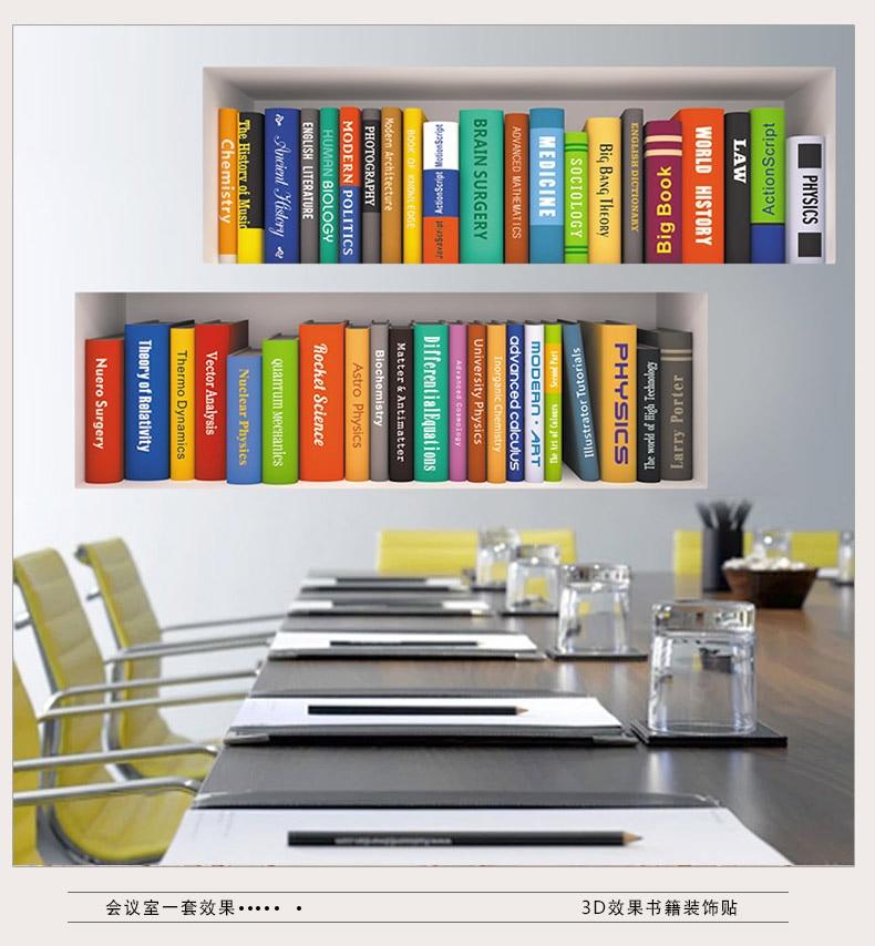2018 Creatieve 3d muurstickers voor kantoormeubilair slaapkamer - Huisdecoratie