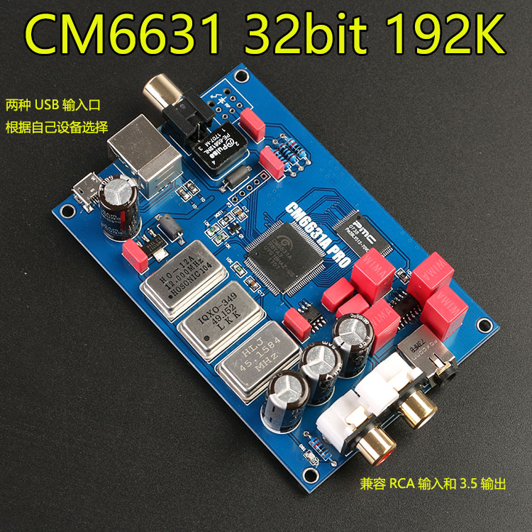CM6631A Digital Interface USB to I2S/SPDIF Coaxial Output 32/24Bit 192K Sound Card hi fi cm6631a 192khz to coaxial optical spdif convertor dac board 24bit usb 2 0