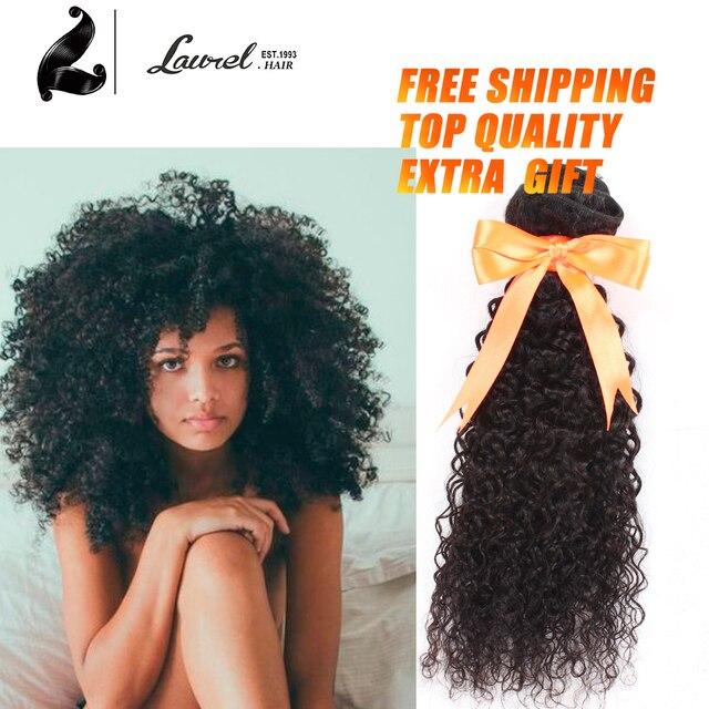 Deep curly brazilian hair juliet hair company afro kinky curly deep curly brazilian hair juliet hair company afro kinky curly hair bundles 100g wavy weave hairstyles pmusecretfo Images