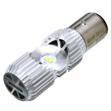 For Motorcycle Scooter 1pc White 4LED BA20D Dual Side Headlight Waterproof Day Running Light 12V 10W+10W 1200LM Mayitr