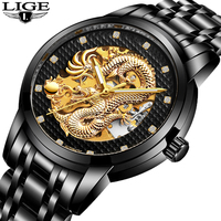 LIGE Luxury Dragon Automatic Mechanical Wristwatches Leather Men's Watch Man Stainless Steel Waterproof Clock relogio masculino