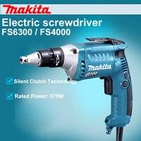 Япония Makita fs6300 электрическая отвертка Отвёртки Электрический оптовик fs4000 влияние Отвёртки 570 Вт