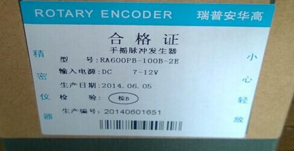 REP Rip nuovo originale autentico volantino elettronico RA600PB-100B-2E sostituire di RA600PB-100B-5E tensione di impulso di uscita 100 PREP Rip nuovo originale autentico volantino elettronico RA600PB-100B-2E sostituire di RA600PB-100B-5E tensione di impulso di uscita 100 P