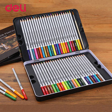 Deli 2018 Natural Wood Colored Pencils Set 48 Colors Washable Watercolor Pens For School Drawing