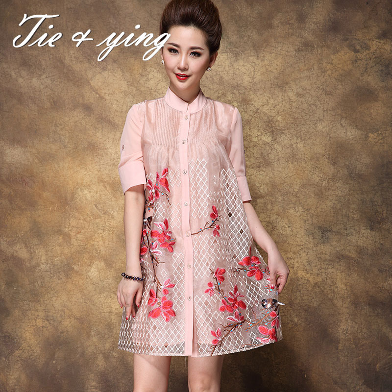 Aliexpress.com : Buy Prink/green trench coat dresses women short