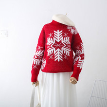 YAGENZ Winter Sweaters Bottoming Shirt korean Knit Sweater Women Pullover Warm Christmas Snowflake Embroidery Sweater O-Neck 261