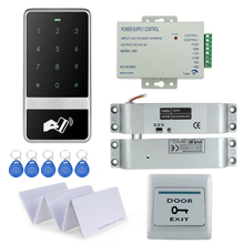 RFID Door Access Control System Kit Set With Electric Drop Bolt Lock With Power With Key Cards With Eixt Button For Glass Door