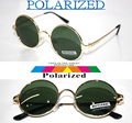 2016 Custom Made NEARSIGHTED MINUS PRESCRIPTION Round  vintage  gold  Ozzy style POLARIZED SUNGLASSES -1 -1.5 -2 -2.5 -3 to -6.0