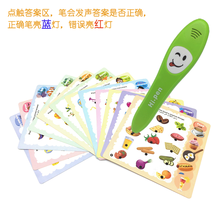 Childrens Early Education Toys English Puzzle Reading Pen Intelligence Intelligent Learning