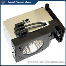 Original Projector Lamp Module TY-LA2005 for PANASONIC PT-56DLX25 / PT-56DLX75 / PT-61DLX75 / PT-61DLX25