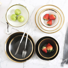 11.11 Gratitude and feedback 7 Inch Ceramic Plate Gold Food Steak Creative Dishes Round Fruit Flat Salad Dish(China)