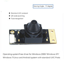 1MP 720 p Cmos OV9712 сенсор Мини HD USB модуль для объектива камеры со стандартным UVC протокол