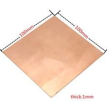 Абсолютно новая 99.9% Чистая Медь Cu металлическая гильотинная листовая пластина 1 мм* 100 мм* 100 мм безопасная цена