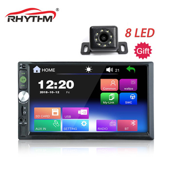 2Din Car MP5 Multimedia Player Audio Radio Stereo 7 TouchScreen AutoRadio Mirror Link/BT/FM/USB/AUX (No CD/DVD & GPS) Universal image
