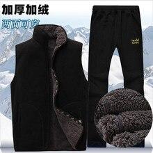 Free Shipping--NEW Terwsunsky HQ Mens Autumn/Winter Thickening Fleece Reversible Sports SET Vest TR030 + Long Pant TK031 2PCS