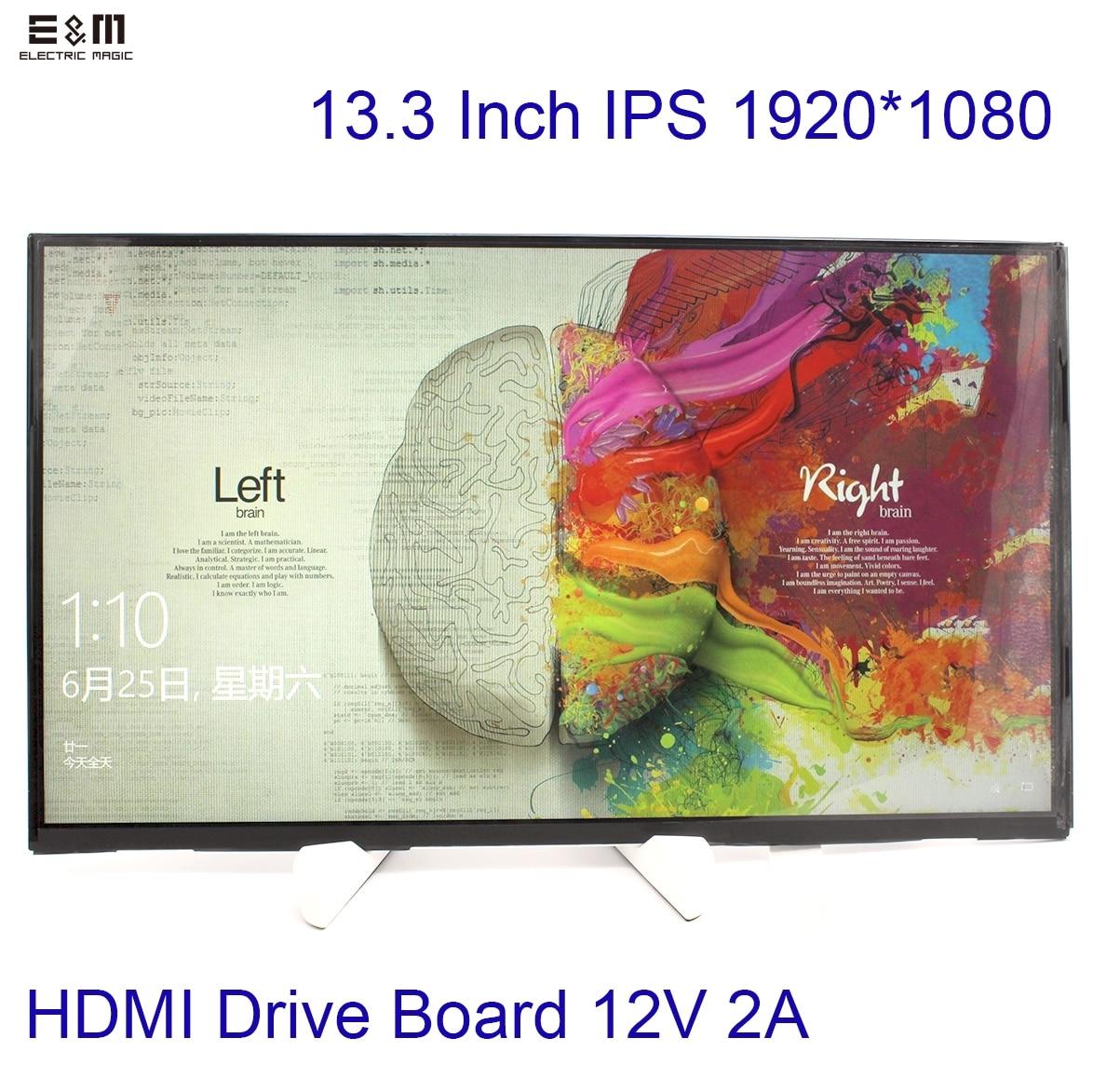 E&M 13.3 Inch 1920*1080 IPS Screen Car Raspberry Pi 3 Xbox LCD Module MP4 Monitor HDMI Drive Board  Kit DIY 1080p LED Displayer