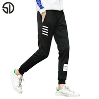 Men Casual Pants 2017 Autumn Winter New Arrive Jogger Pants Harem Pants Men Slim Long Trousers