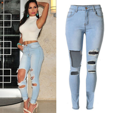 Latest skinny jeans for women online shopping-the world largest ...