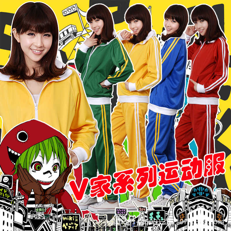 4 Colors Vocaloid Gumi unisex Cosplay Costume Matryoshka Hoodies Miku Coat Pants Vocaloid Candy Color Jacket