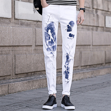 Jeans Cotton White Male 2017 New Men Casual Trousers Fashion Business Boys Favorite Selling Popular Cool Choice Large Size 28-40