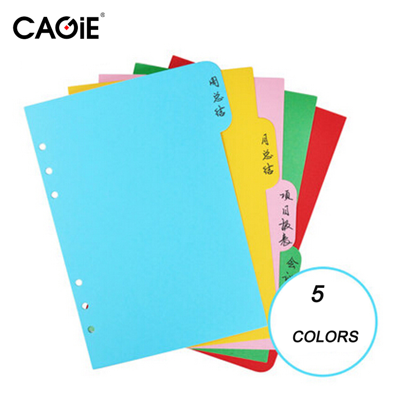 CAGIE Candy Color Homemade Inner Core Of Notebook Creative Solid Color Binder Index Dividers Paper For Planner/Diary 5 Sheets-in Notebooks from Office ...