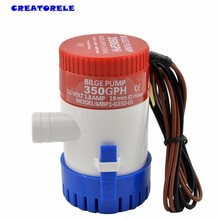 350GPH 12V Universal Car RV water bilge pumps Submersible  Marine Equipment Fishing Caravan transfer