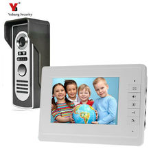 Yobang Security 7inch Color Rainproof Door Phone Video Monitor Security Camera Video Door Monitor LCD Door Viewer Video intercom
