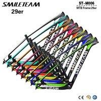 Smileteam 29er quadro de bicicleta montanha carbono completo 27.5er t1000 mtb quadro da bicicleta 650b 142*12mm ou 135*9mm quadros