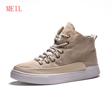 Side Zipper Linen Canvas Mens High-top Shoes Korean Version of The Trend Vulcanized Individual Shoelace Design