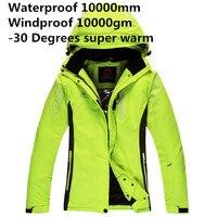 Free Shipping Women S Ski Jackets Snowboarding Jacket Ski 3 Colors Outdoor Skiing Clothing Original Authentic
