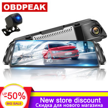 "10 ""streamen Media Auto DVR FHD IPS Touch Screen Dash Cam auto Achteruitkijkspiegel Digitale Video Recorder Dual Lens auto spiegel camera(China)"
