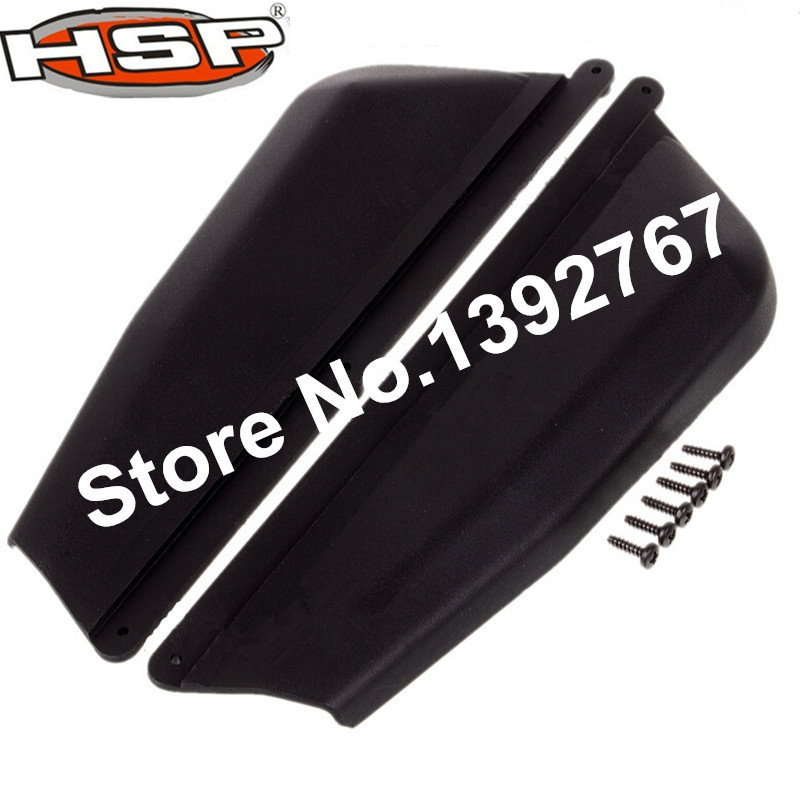 81052 HSP Parts Right/Left Stone Splash Guard For 1/8 4WD RC Car Nitro Power Off/On Road Buggy Truck 94081 Baja BAZOOKA RAPIDO  81021 drive gear joint cups rc hsp 1 8 parts rc car monster truck buggy bazooka tornado rapido rattlesnake copperhead searover