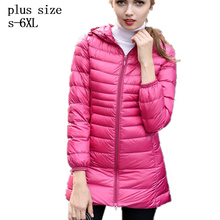 smxl plus size s-6XL Coat Ultra warm Duck Down Jacket x-Long Female Overcoat Slim Solid Jackets Winter Coats Parkas Padded