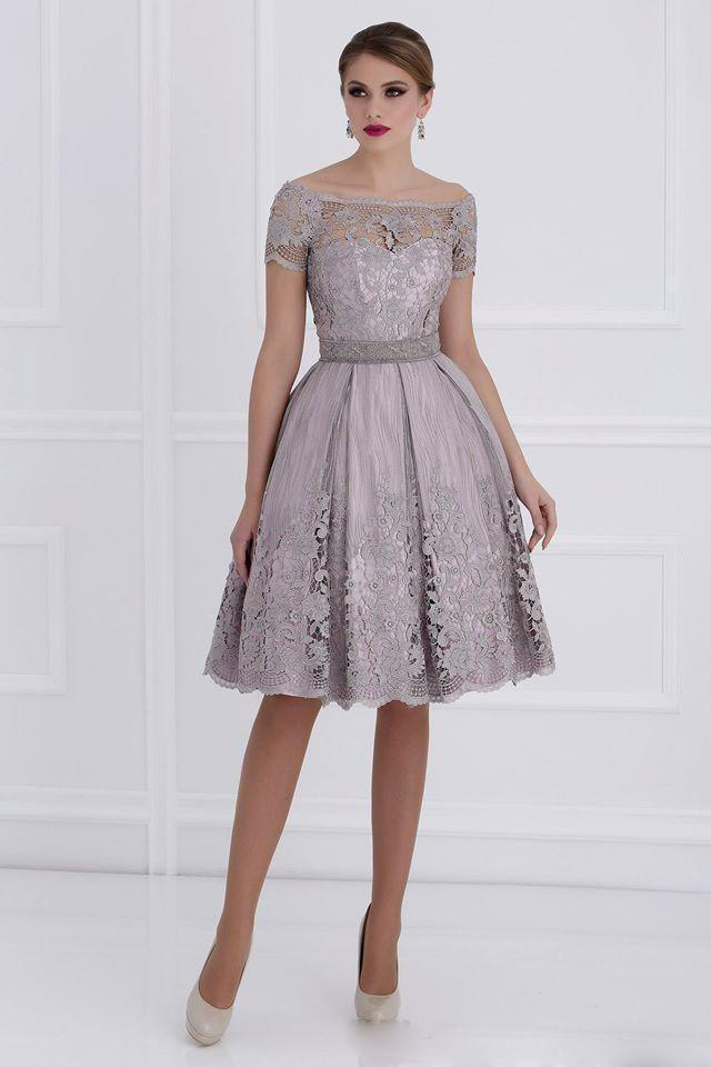 Beautiful Cocktail Dresses for Women