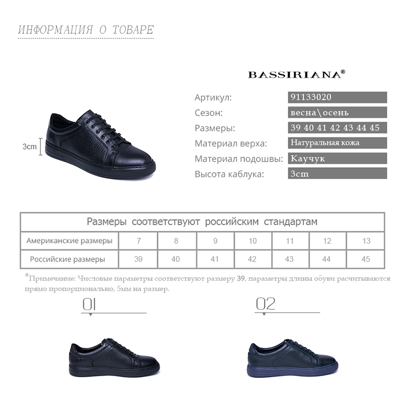 BASSIRIANA 2019 new spring and autumn men's casual shoes natural leather men's shoes comfortable breathable color black blue