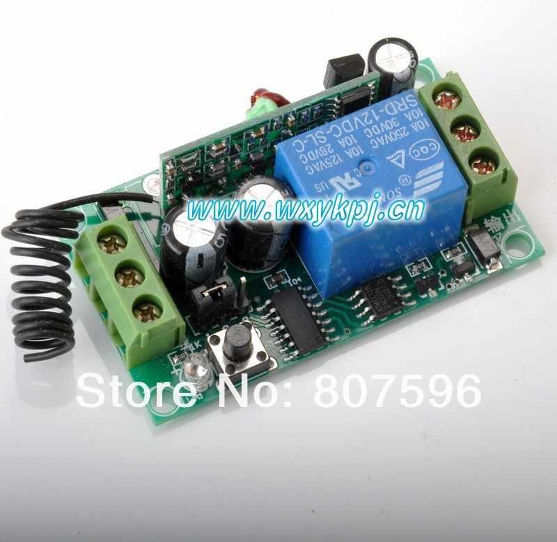 1000 メートル DC12V 10A 1CH rf ワイヤレスリモコンラジオコントローラスイッチシステム 1 トランスミッタ 4 受信機スマートホームキット