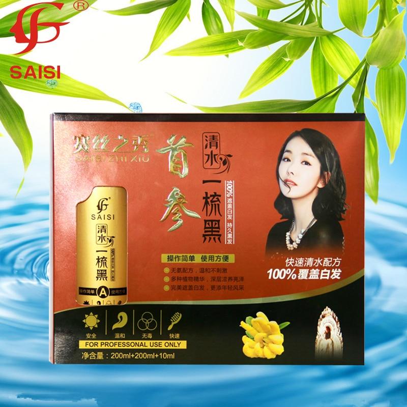 SAISIZHIXIU professional ginseng comb black font b hair b font dye ammonia free font b hair