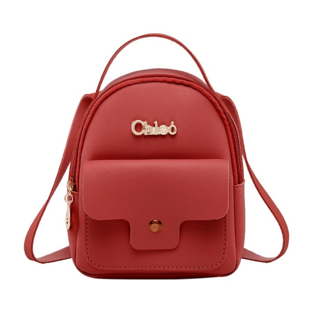 60f6b53d2753 Women Leather Backpack Children Backpack Mini backpack Ladies Cute Backbag  backpacks for teenage girls small bag