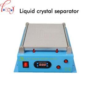 LCD separator machine 14-inch mobile phone screen separator built-in vacuum pump demolition machine 220V 500W 1PC