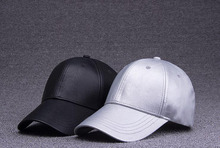 10pcs COOL Men Blank PU Leather Black Baseball Caps Snap Back for Aututmn Winter NEW Women Plain Silver Base Ball Snapback Hats