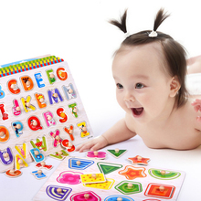 купить 30cm Kid Early Educational Toys Baby Hand Grasp Wooden Puzzle Toy Alphabet Digit Learning Education Wood Jigsaw Kids Gift дешево